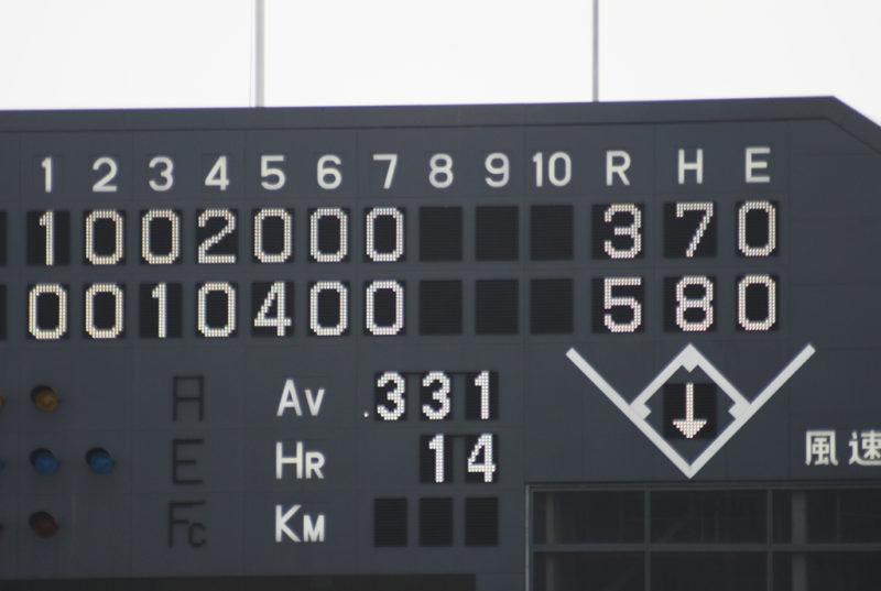公式記録の取り扱い~高校野球