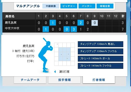 abc_baseball4