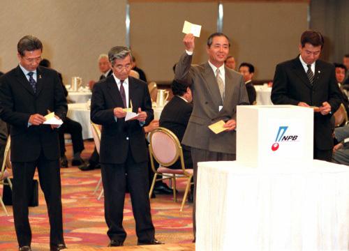 2001年プロ野球ドラフト会議