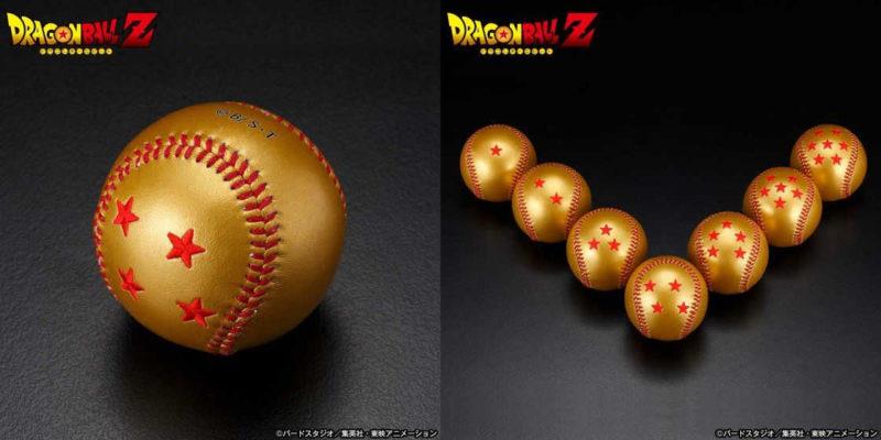 ドラゴンボールの野球ボール