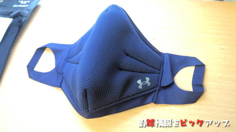 「UA Sports Mask」の立体的な見た目